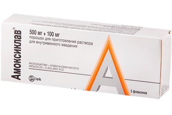 препарат Амоксиклав 500