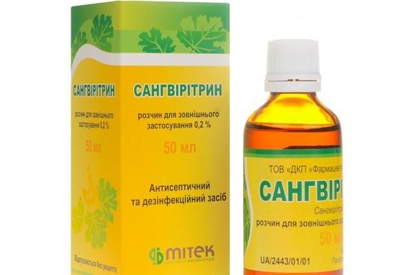раствор сангвиритрин