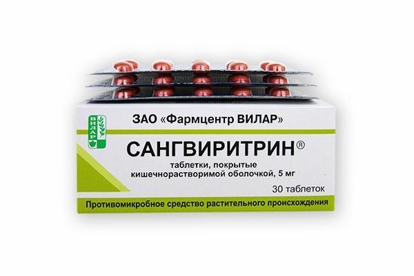 таблетки сангвиритрин