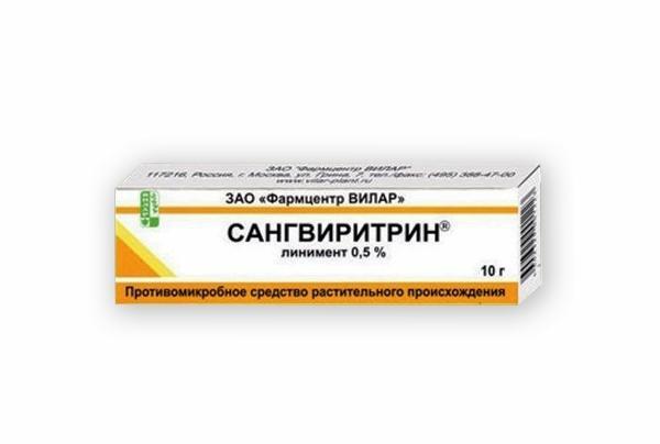линимент сангвиритрин