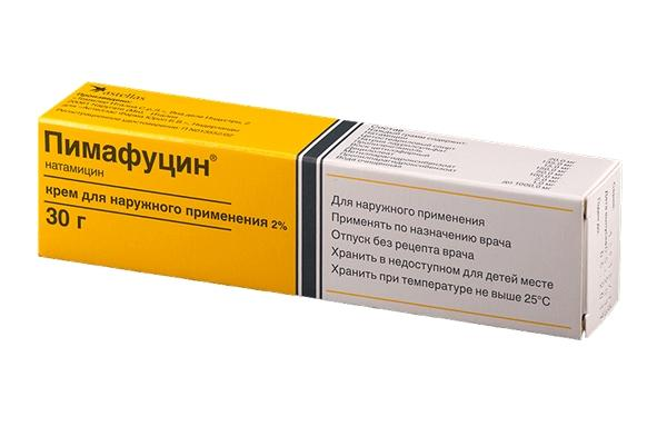 упаковка препарата пимафуцин