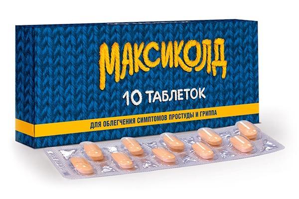 максиколд таблетки