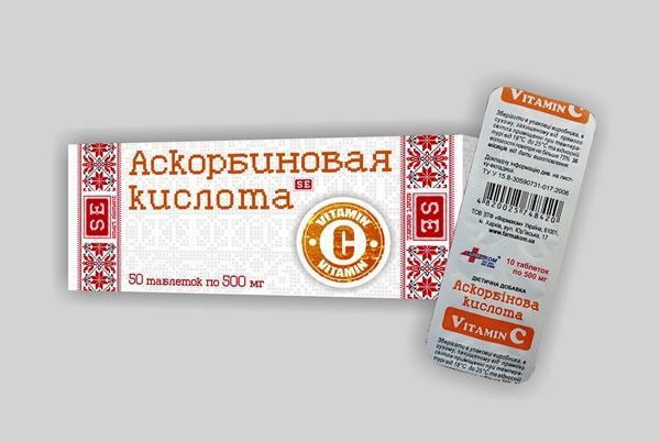 упаковка аскорбиновой кислотой