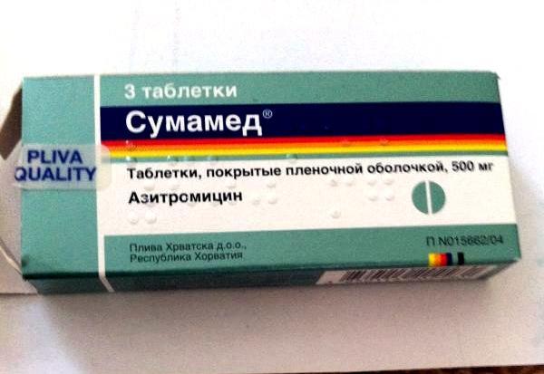 упаковка таблеток сумамед