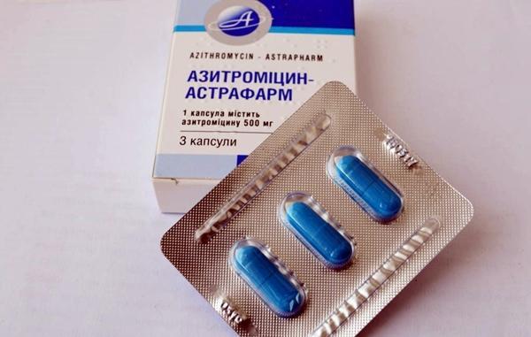 3 капсулы азитромицина