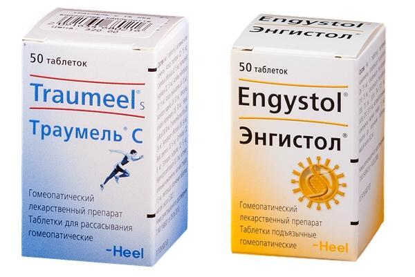 препараты совместимые с Эуфорбиум композитум