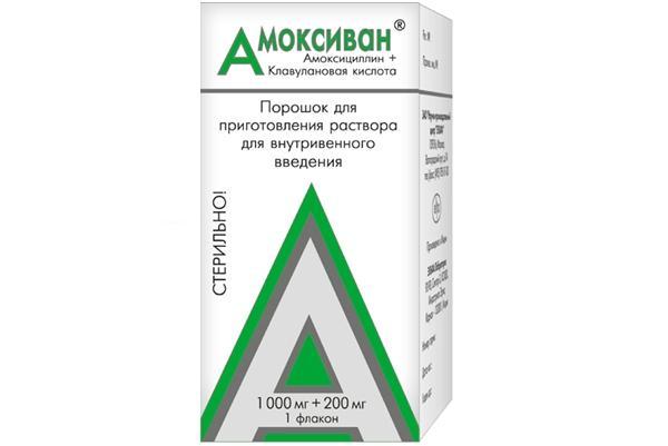 препарат «Амоксиван»