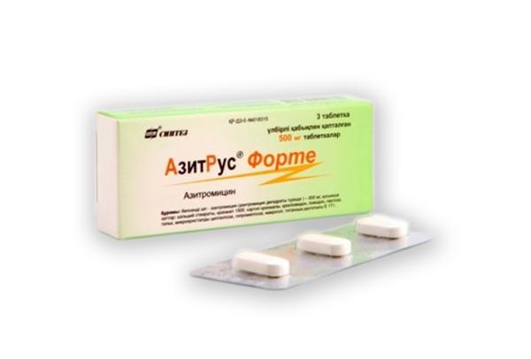 пластинка таблеток азитрус