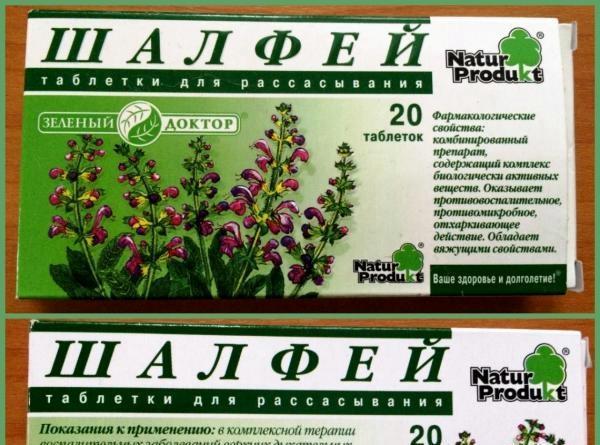 Шалфей таблетки от NATUR PRODUKT