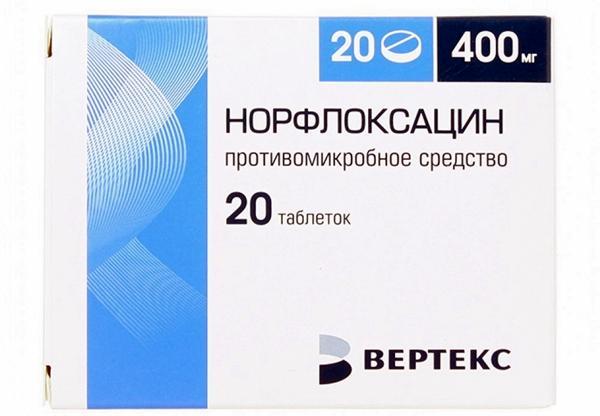 20 таблеток норфлоксацина