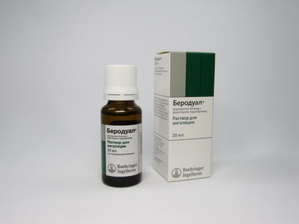 упаковка препарата беродуал
