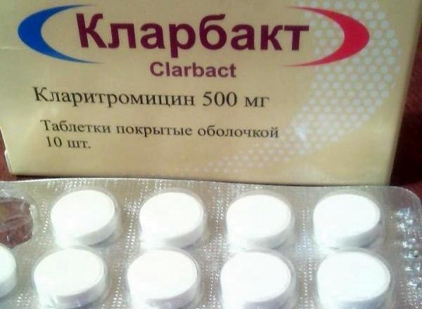 таблетки кларбакт