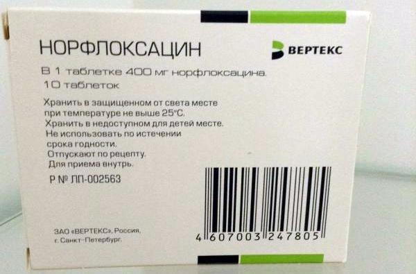 10 таблеток норфлоксацина