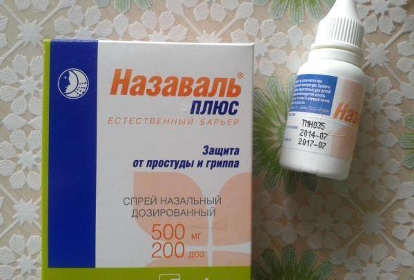 формы выпуска препарата Назаваль плюс
