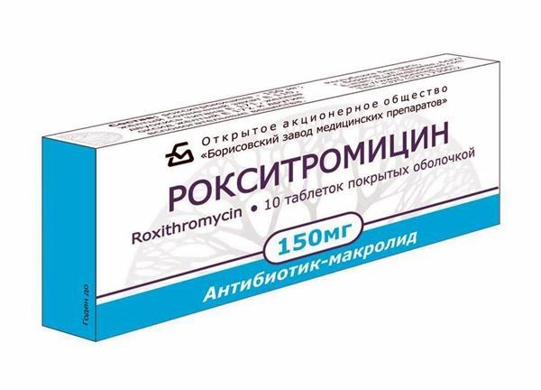 антибиотик рокситромицин