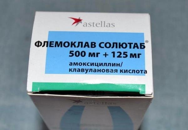 таблетки «Флемоклав Солютаб»