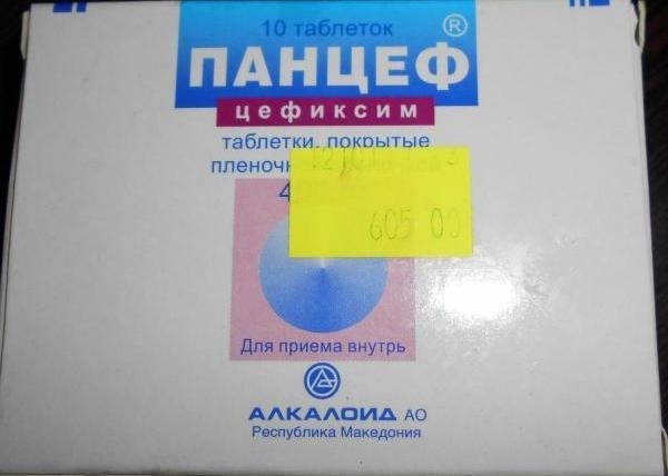 таблетки препарата панцеф