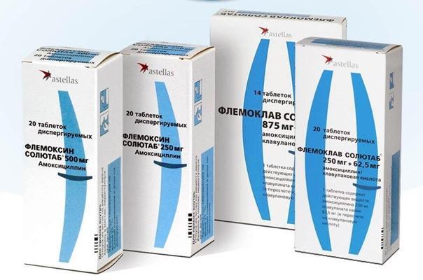 серия препарата флемоксин