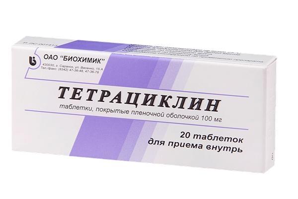 упаковка препарата тетрациклин