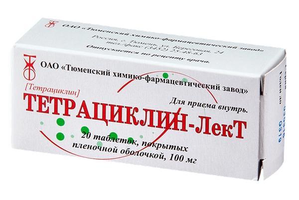 20 таблеток тетрациклина
