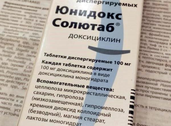 состав препарата юнидокс солютаб