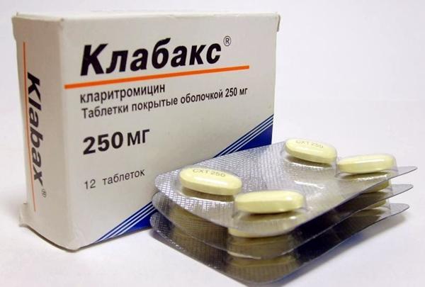 Клабакс 250 мг