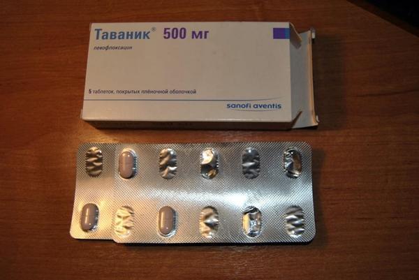 пластинка таблеток таваник 500