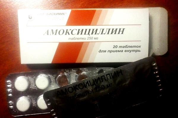 таблетки препарата амоксициллин
