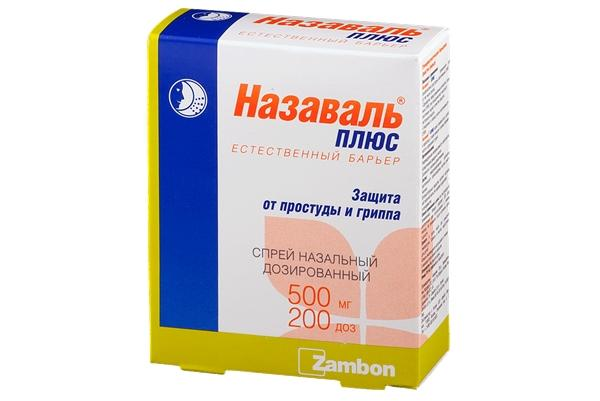 препарат Назаваль плюс