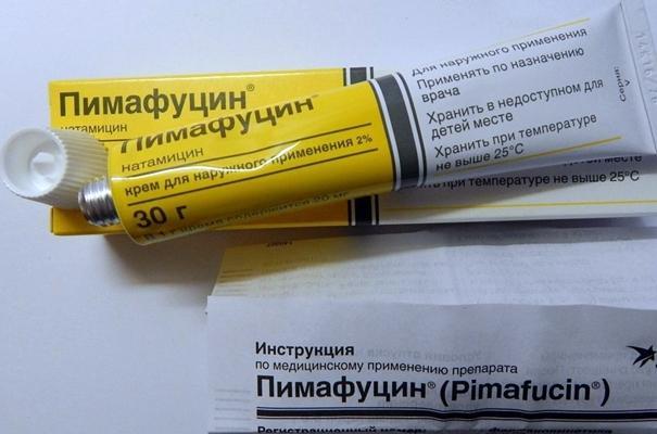 внешний вид препарата пимафуцин