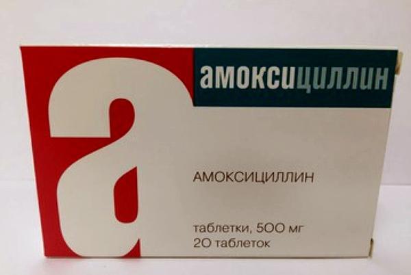 упаковка препарата амоксициллин