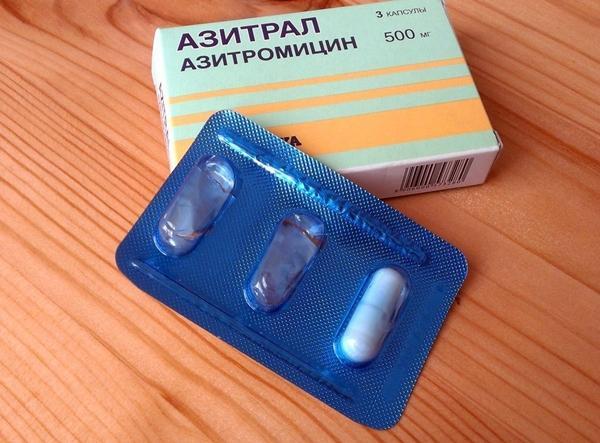 пластинка таблеток азитрал