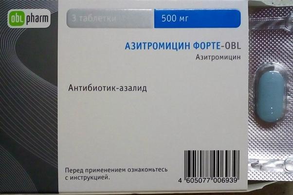 упаковка препарата азитромицин