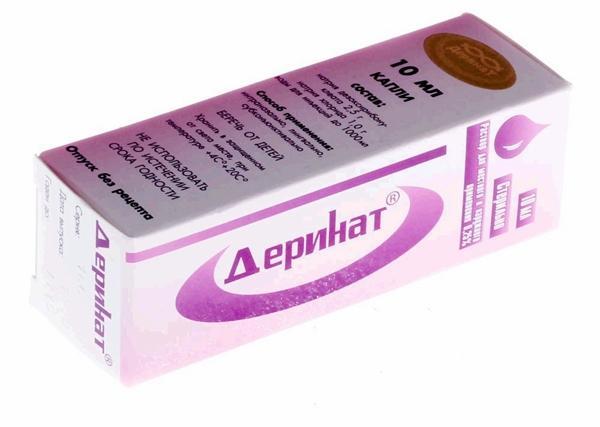 препарат деринат