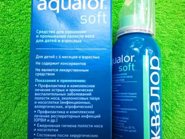 спрей аквалор