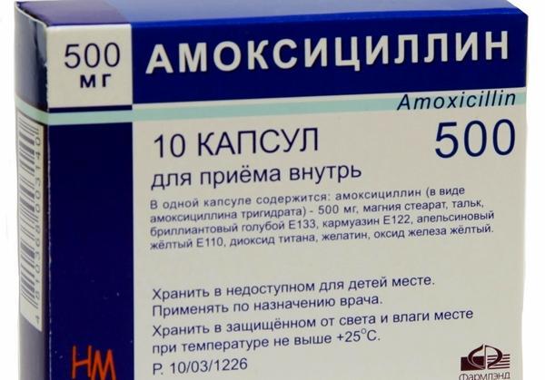 капсулы препарата амоксициллин