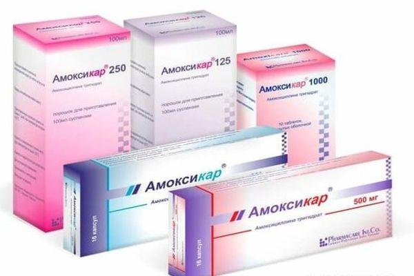 амоксикар таблетки