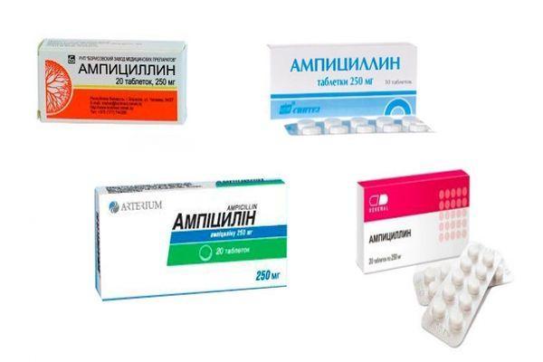 антибиотик ампицилин