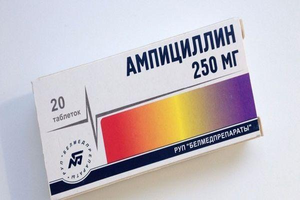 ампициллин в таблетках