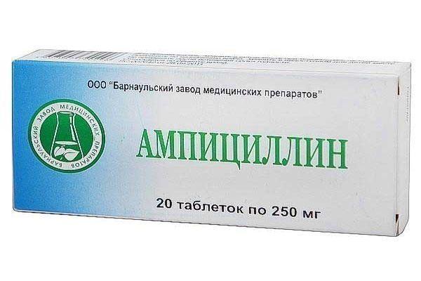 антибиотик ампициллин