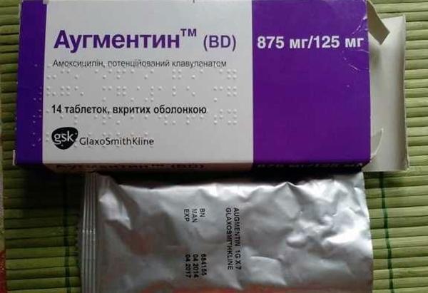 14 таблеток