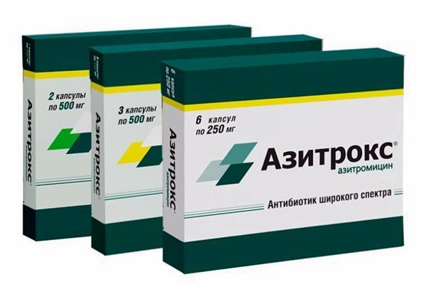 упаковки препарата азитрокс