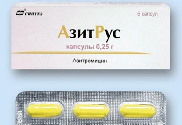 6 капсул азитруса