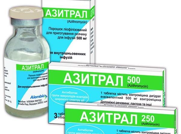 линейка препаратов азитрал