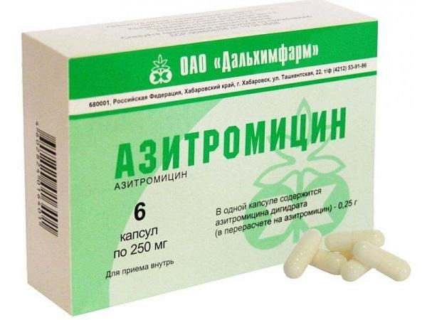 упаковка азитромицина