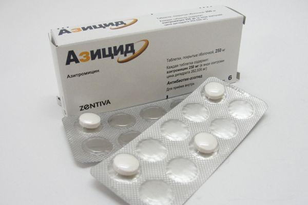таблетки азицид