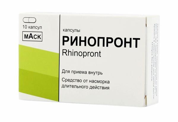 препарат Ринопронт