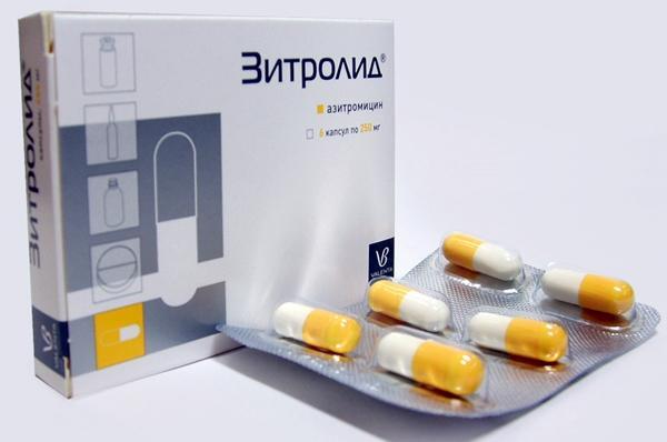препарат «Зитролид»