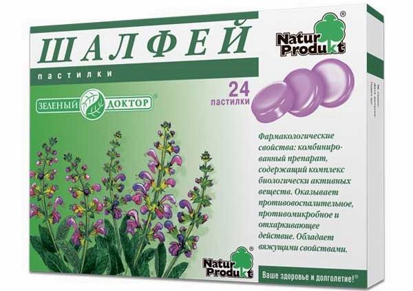 таблетки «Зеленый Доктор»