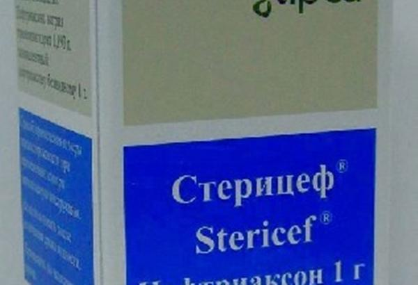 Стерицеф